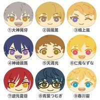 Key Chain - Ensemble Stars!