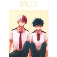 Doujinshi - Novel - Anthology - My Hero Academia / Todoroki Shouto x Midoriya Izuku (XXXX) / YSKT