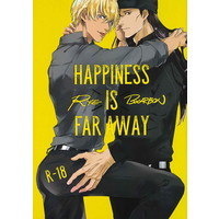 [Boys Love (Yaoi) : R18] Doujinshi - Meitantei Conan / Akai x Amuro (HAPPINESS IS FARAWAY) / のっぴきならない