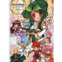 Doujinshi - Illustration book - Fire Emblem: Radiant Dawn / All Characters (Fire Emblem Series) (Dream Saga 作品集) / DREAM SAGA