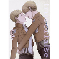 [Boys Love (Yaoi) : R18] Doujinshi - Shingeki no Kyojin / Mike Zakarias x Erwin Smith (true or false) / ハナアラシ