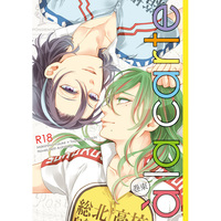 [Boys Love (Yaoi) : R18] Doujinshi - Novel - Anthology - Yowamushi Pedal / Makishima x Toudou (巻東 a la carte) / 空色 まめや