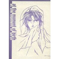Doujinshi - Novel - Final Fantasy VIII (at the moment of birth) / CASABLANCA