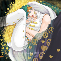 [Boys Love (Yaoi) : R18] Doujinshi - Jojo Part 4: Diamond Is Unbreakable / Jyosuke x Rohan (盗ったもの:あんぱんと駄菓子。それから。) / J-Plum