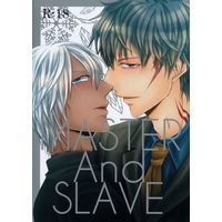 [Boys Love (Yaoi) : R18] Doujinshi - Blood Blockade Battlefront / Steven A Starphase x Zap Renfro (MASTER And SLAVE(LOVERS)) / Lovers