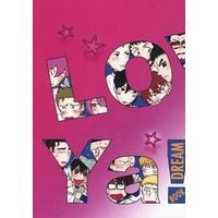 Doujinshi - Novel - Ace of Diamond / All Characters (Diamond no Ace) (LOVE Ya!) / ANANAS