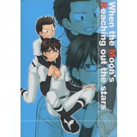 Doujinshi - Ace of Diamond / Miyuki Kazuya x Kuramochi Youichi (When the Moon's Reaching out the stars) / The Morning Star