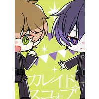 Doujinshi - Illustration book - Code Geass / Suzaku x Lelouch (カレイドスコォプ) / いつものLOVE!