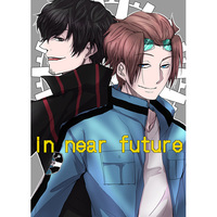 Doujinshi - WORLD TRIGGER / Tachikawa Kei & Jin Yuichi (in near future) / 米布団