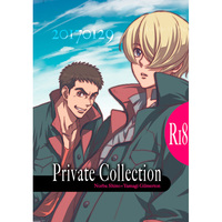 [Boys Love (Yaoi) : R18] Doujinshi - Novel - Omnibus - IRON-BLOODED ORPHANS / Norba Shino x Yamagi Gilmerton (Private Collection) / 8256