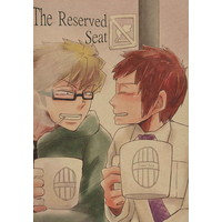 Doujinshi - Novel - Anthology - WORLD TRIGGER / Suwa Koutarou x Arafune Tetsuji (The Reserved Seat) / 妄想リリック