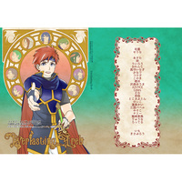 Doujinshi - Novel - Anthology - Fire Emblem : The Binding Blade / Walt (Fire Emblem) & All Characters (Everlasting Ereb) / ふうてんご!本部
