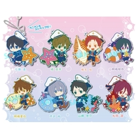 Trading Strap - High Speed! / All Characters (Free!)