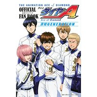 Illustration book - Ace of Diamond / Sawamura Eijun