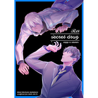 [Boys Love (Yaoi) : R18] Doujinshi - Blood Blockade Battlefront / Zap Renfro x Steven A Starphase (secret drug) / 負目会場
