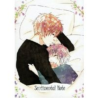 Doujinshi - K (K Project) / Mikoto x Reisi (Sentimental Note) / エントランス