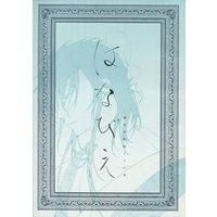 Doujinshi - Illustration book - Magi (はなびえ) / tad‐pole