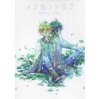 Doujinshi - Novel - Magi / Hakuryuu x Alibaba (イノセントラブ :THURSDAY・・・SUNDAY:) / Cotton Candy