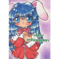 Doujinshi - Kanon (HAPPY STRAWBERRY) / MYKONOS