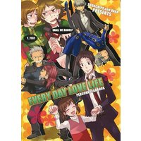 Doujinshi - Anthology - Persona4 / All Characters (Persona) (EVERY DAY LOVE LIFE) / SUDACHIPS/DARA
