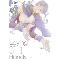 Doujinshi - IRON-BLOODED ORPHANS / Gaelio Bauduin x Ein (Laying on of Hands 1) / 羊の群