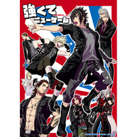 Doujinshi - Final Fantasy XV / All Characters (Final Fantasy) (強くてニューゲーム LV.2) / Omomuki High Jump