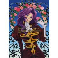 Doujinshi - Manga&Novel - Anthology - Code Geass / Cornelia li Britannia (Royal Warrant) / ありす庵