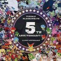 Doujinshi - Illustration book - Anthology - Pokémon / All Characters (5TH ANNIVERSARY!!!) / たったんぶ