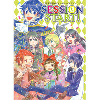Doujinshi - Illustration book - Anthology - Fire Emblem Series / All Characters (SESSION START!) / うろこぼし
