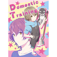 Doujinshi - Fafner in the Azure / Kasugai Kouyou x Kurusu Misao (Domestic Training) / 月雪花亭