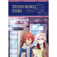 Doujinshi - IDOLiSH7 / Kujou Ten x Nanase Riku (TENN-RIKU TABI in Paris) / 100g
