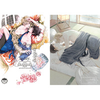 [Boys Love (Yaoi) : R18] Doujinshi - Anthology - Hetalia / United Kingdom x Japan (It's cold today) / Ant. Mirror