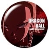 Magnet - Dragon Ball / Android 18