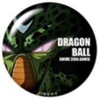 Magnet - Dragon Ball / Cell