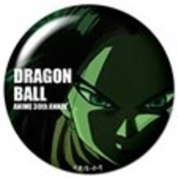 Magnet - Dragon Ball / Android 17