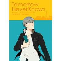 Doujinshi - Persona4 / Yosuke x Yu (Tomorrow Never Knows) / なるはや