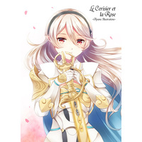 Doujinshi - Illustration book - Fire Emblem if / Takumi & Leo & Kamui (Le Cerisier et la Rose) / RazChoco