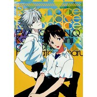 Doujinshi - Evangelion / Kaworu x Shinji (Resonance) / Gyomania