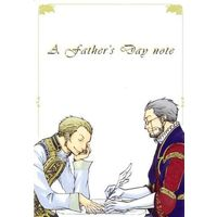 Doujinshi - Anthology - Final Fantasy XII / Cid (A father's Day note)