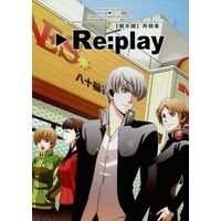 Doujinshi - Novel - Omnibus - Persona4 / All Characters (Persona) (Re:play) / 暁本舗