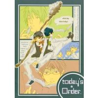 Doujinshi - Harry Potter Series (today's*order) / epigram