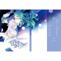 Doujinshi - Manga&Novel - Anthology - Fire Emblem Series / Lewyn & Ferry (LET IT SNOW!) / cmd