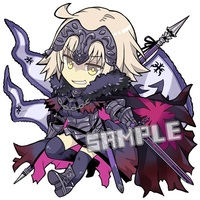 Key Chain - Fate/Grand Order / Jeanne d'Arc (Alter)