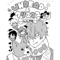 Doujinshi - Ensemble Stars! / UNDEAD & Oogami Koga (UNDEADとクリスマス〜わんわん物語〜) / Pan屋