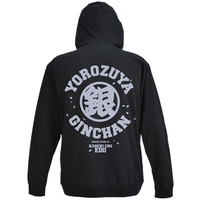 Hoodie - Gintama Size-M