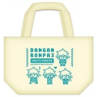 Lunch Bag - Danganronpa / Komaeda Nagito