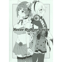 Doujinshi - IM@S: Cinderella Girls (Never OωOver Lover preview) / ありすの宝箱