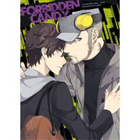 Doujinshi - Persona5 / Iwai Munehisa x Protagonist (Persona 5) (Forbidden Candy) / Farbe