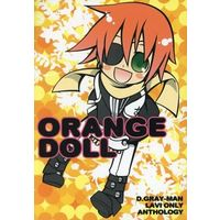 Doujinshi - Novel - Anthology - D.Gray-man / Lavi (ORANGE DOLL) / すずめ科