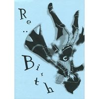 Doujinshi - Novel - Fire Emblem Awakening / Guire x Reflet (Re:Birth) / RP‐OFF